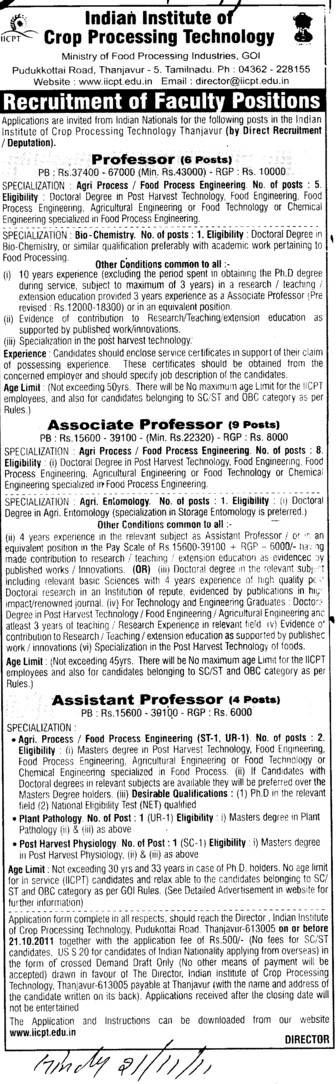 Professor, Asstt Professor and Associate Professor etc (Indian Institute of Crop Processing Technology (IICPT))