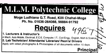 Lecturers and lab Technician etc (ML Memorial Polytechnic College)