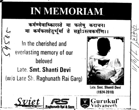 In memoriam of Late. Smt. Shanti Devi (Swami Vivekanand Institute of Management and Technology)