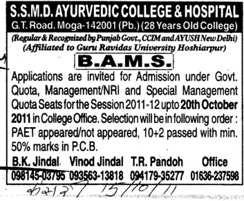 BAMS Course (SSMD Ayurvedic College and Hospital)