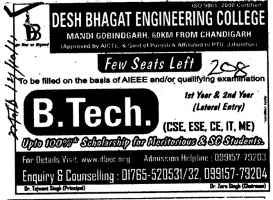 BTech Course 2012 (Desh Bhagat Engineering College)