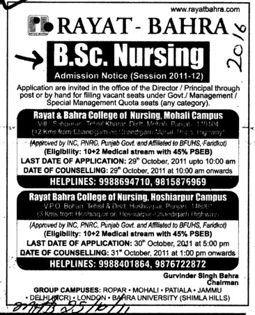 BSc Nursing Course 2012 (Rayat and Bahra Group)