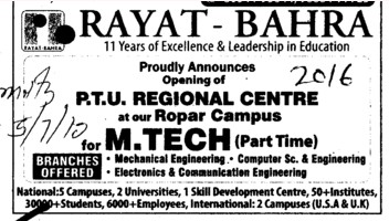 MTech Course 2012 (Rayat and Bahra Group)