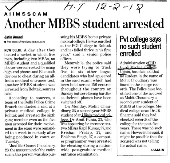 Another MBBS Student arrest (RD Gardi Medical College)