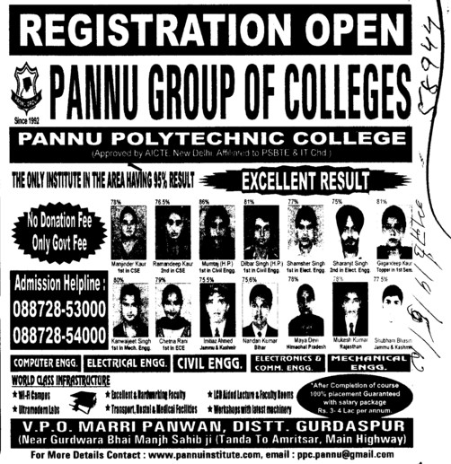 BTech admission 2012 (Pannu Polytechnic College)