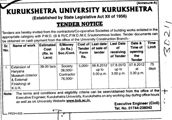 Extension of Haryana Museum (Kurukshetra University)