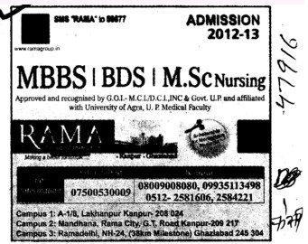 BDS, MBBS and MSc Nursing Courses (Rama Group)