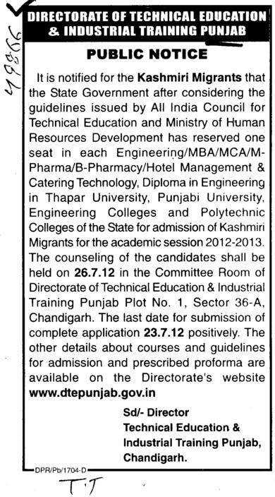 Kashmiri Migrants (Directorate of Technical Education and Industrial Training Punjab)