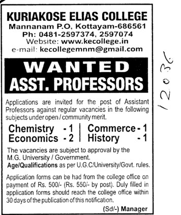 Asstt Professor on regular basis (Kuriakose Elias College)