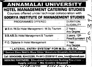 MBA, MSc, BBA and BSc Courses etc (Annamalai University)