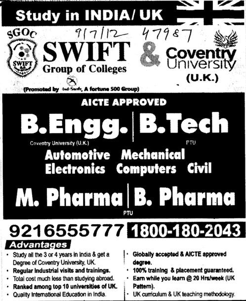 BTech, B Pharma and M Pharma Courses etc (Swift Group of College (SGOC))
