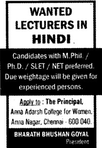 Lecturer in Hindi (Anna Adarsh College for Women)