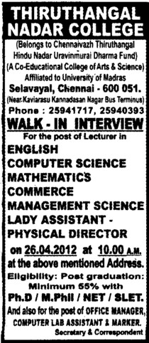 Lecturer for various subjects (Thiruthangal Nadar College)
