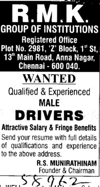 Male Driver (RMK Group of Engineering Colleges)