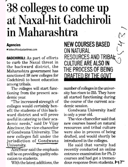 38 Colleges to come up at Naxal hit Gadchiroli in Maharasshtra (Gondwana University)