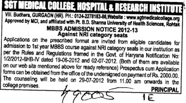 MBBS against NRI seats 2012 (SGT Medical College)