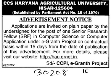 Senior Research Fellow (SRF) (Ch Charan Singh Haryana Agricultural University (CCSHAU))