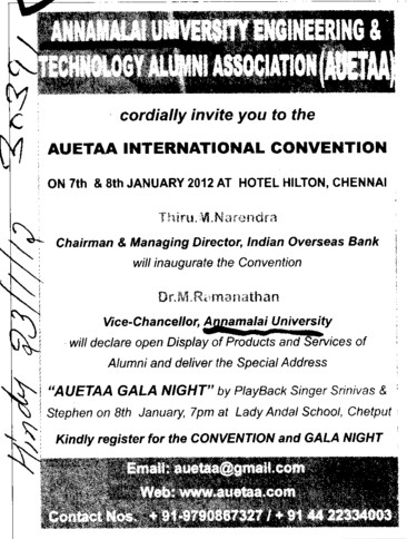 Auetaa International Convention (Annamalai University)