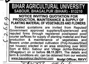 Supply of Planting Materails etc (Bihar Agricultural University)