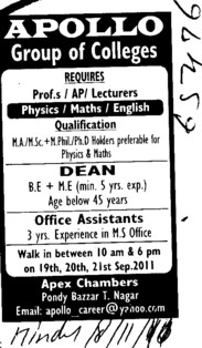 Dean and Office Assistant (Apollo Group of Colleges)