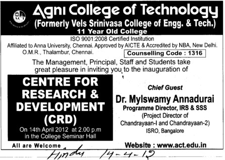 Centre for Research and Development Programme (Agni College of Technology)