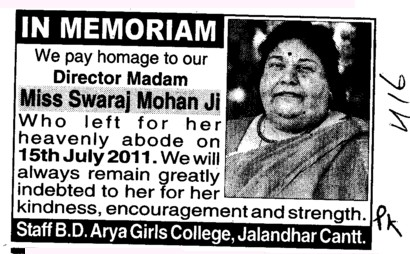 In memoriam of Late Miss Swaraj Mohan Ji (BD Arya Girls College)
