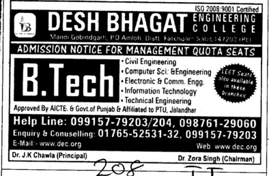 BTech in various streams (Desh Bhagat Engineering College)