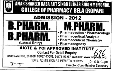 B Pharm and M Pharm Courses etc (Amar Shaheed Baba Ajit Singh Jujhar Singh Memorial College of Pharmacy ASBASJSM Bela)