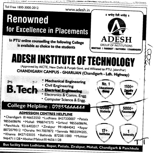 BTech in various streams (Adesh Group of Institutions)
