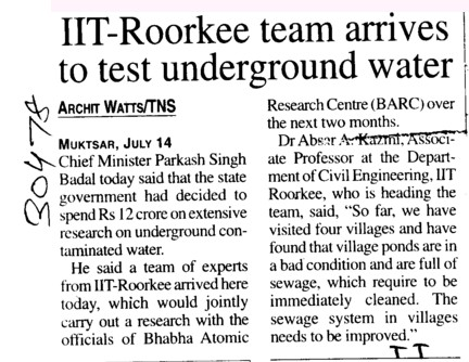 IIT Roorkee team arrives to test underground water (Indian Institute of Technology (IITR))