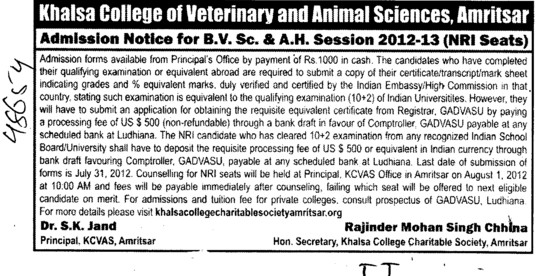 Animal Science fa subjects in punjab college