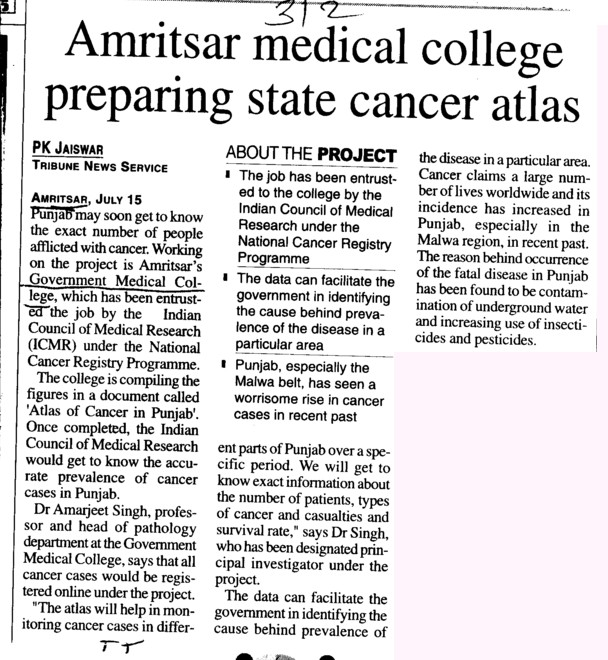 Amritsar medical college preparing state cancer atlas (Government Medical College)