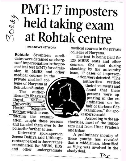 17 imposters held taking exam at Rohtak centre (Pt BD Sharma University of Health Sciences (BDSUHS))