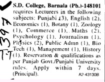 Lecturer for various subjects (SD College)