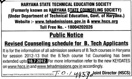 Revised Counselling Schedule for BTech Applicants (Haryana State Technical Education Society (HSTES))