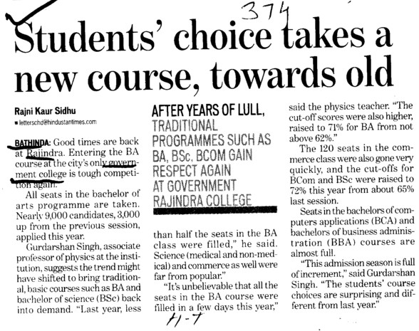 Students choice takes a new course, towards old (Government Rajindra College)