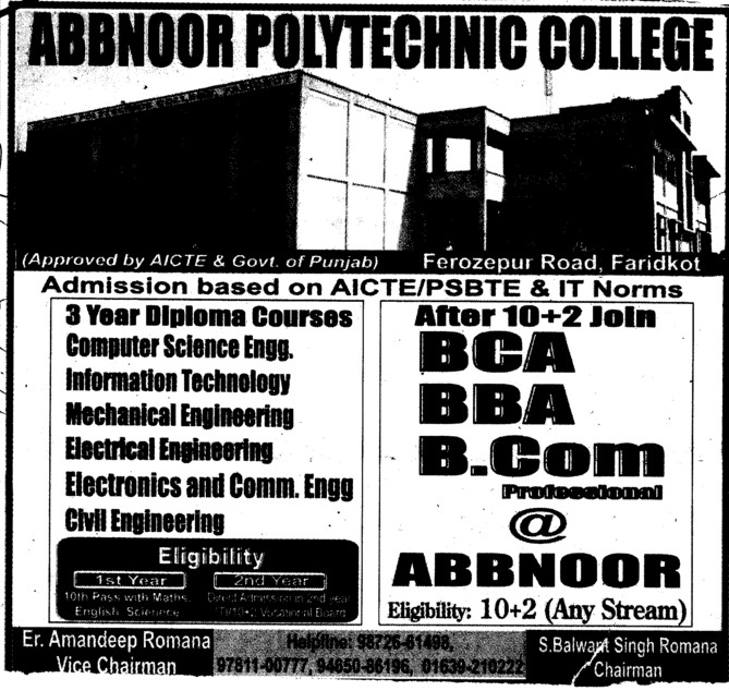 BBA, BCA and BCom etc (Abbnoor Polytechnic College)
