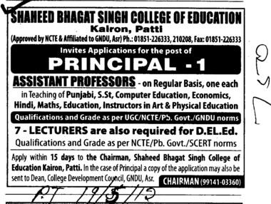 Asstt Professor and Lecturer (Shaheed Bhagat Singh College of Education)