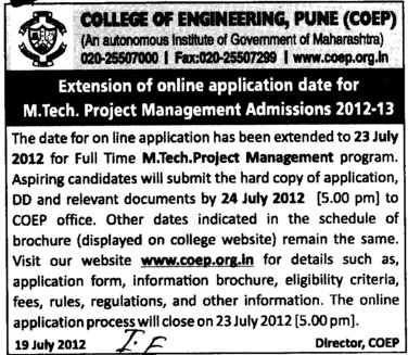 MTech Programme 2012 (Government College of Engineering (COEP))