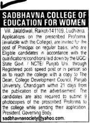Principal on regular basis (Sadbhavna College of Education for Women)