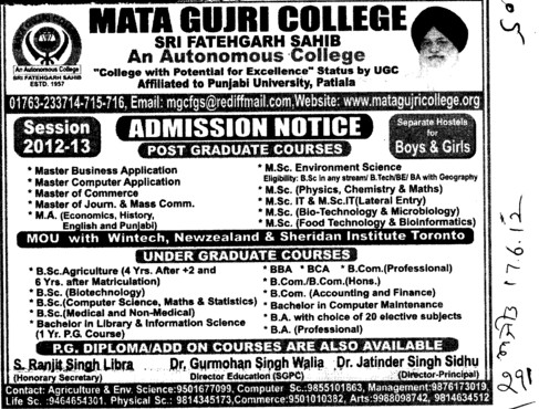 BBA, BCA, MA and MSc Courses etc (Mata Gujri College)