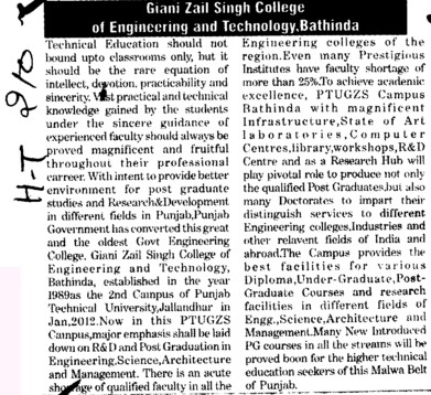 Profile of Giani Zail Singh College of Engg and Tech, Bathinda (Giani Zail Singh College Punjab Technical University (GZS PTU) Campus)