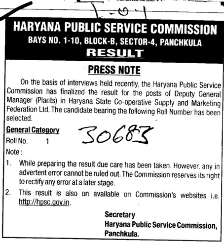 Press Notes (Haryana Public Service Commission (HPSC))