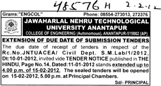 Extension of due date of submission tenders (Jawaharlal Nehru Technological University JNTU)