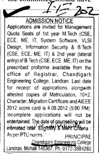 MTech and BTech Courses etc (Chandigarh Engineering College (CEC))