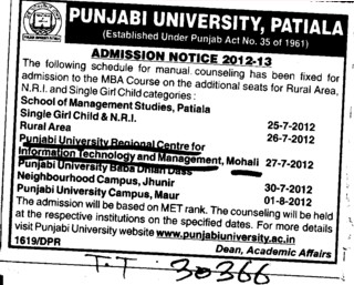 MBA Course 2012 (Punjabi University Regional Centre for IT and Management)