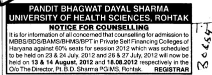 MBBS, BDS, BAMS and BPT Courses etc (Pt BD Sharma University of Health Sciences (BDSUHS))