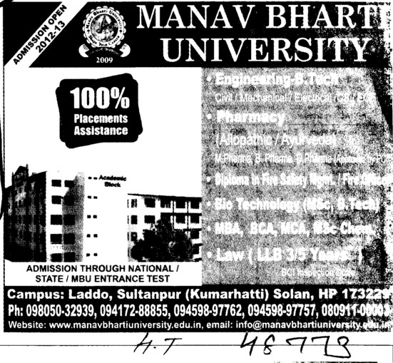 100 percent placement assistant (Manav Bharti University (MBU))