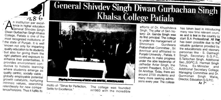 More about GSSDGS khalsa college (Khalsa College)