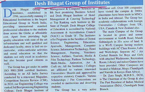 More about Desh Bhagat Group of institutions (Desh Bhagat Group of Institutes)
